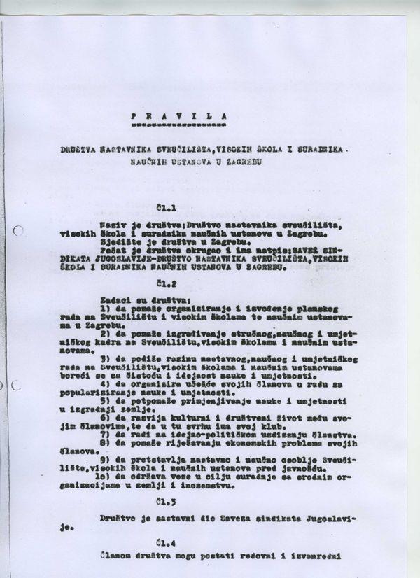 Pravila Društva iz 1951.